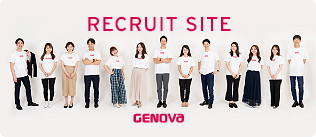 GENOVA RECRUIT SITE